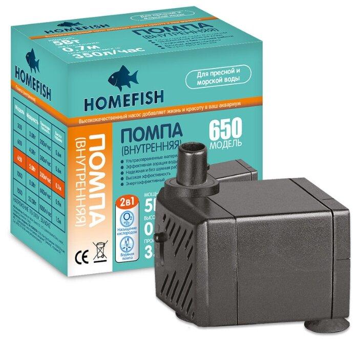 Помпа подъемная HOMEFISH AP-650 (350 л/ч)