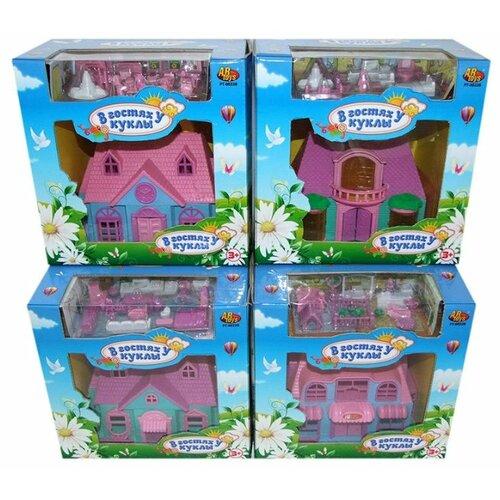 Купить ABtoys кукольный домик В гостях у куклы PT-00228, Кукольные домики