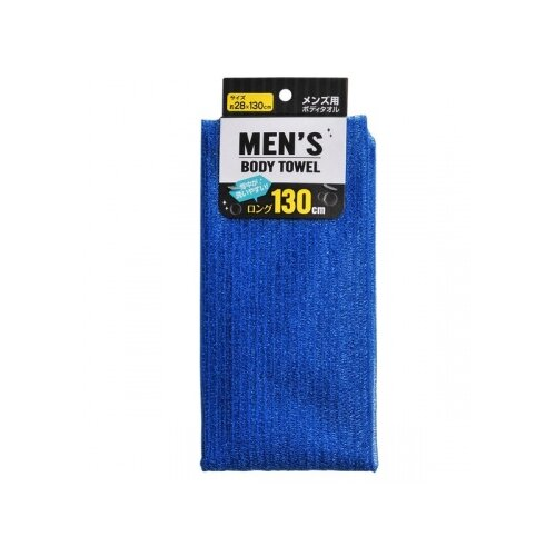 Мочалка Neoshido Mens Body Towell длинная синийМочалки и щетки<br>