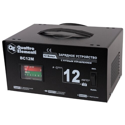 Зарядное устройство Quattro Elementi BC12M (770-094) черный зарядное устройство для автомобильных аккумуляторов quattro elementi energia 5000 li 641 107