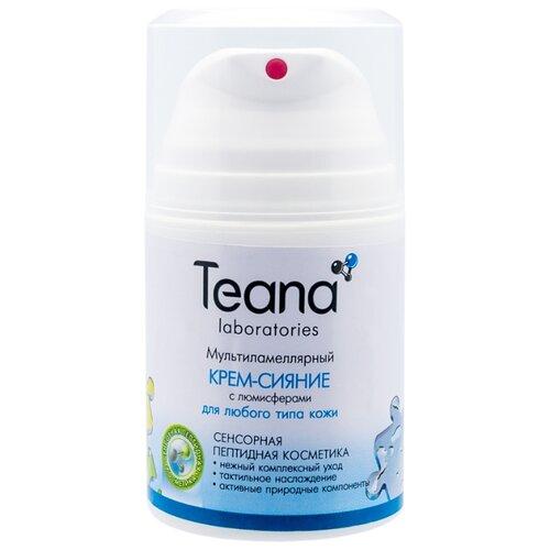 Teana CC Мультиламеллярный крем-сияние против пигментации на лице 50 млУвлажнение и питание<br>