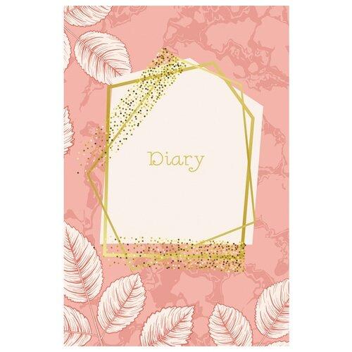 Ежедневник Listoff Золотые мечты недатированный, А5, 152 листов, розовый фото