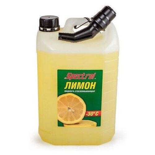 Жидкость для стеклоомывателя Spectrol Лимон, -30°C, 4 л