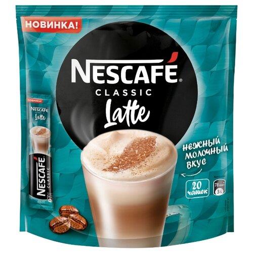 Растворимый кофе Nescafe Classic Latte, в стиках (20 шт.)