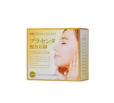 facial-placenta-soap