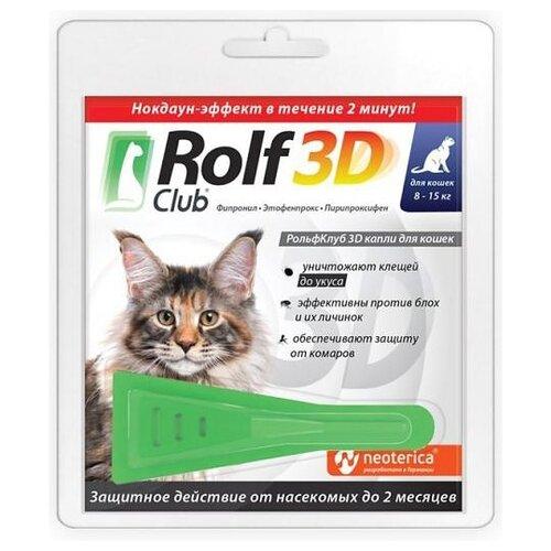 RolfСlub 3D капли от клещей и блох для кошек 8-15 кг капли для кошек inspector тотал к от 8 до 15 килограмм от внеш и внутр паразитов