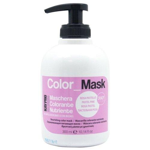цена на KayPro Color Mask Маска для волос питающая окрашивающая Пастельная Роза, 300 мл
