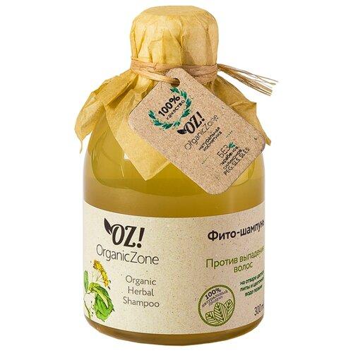 OZ! OrganicZone шампунь Против выпадения волос, 300 мл ducray неоптид лосьон от выпадения волос для мужчин 100 мл