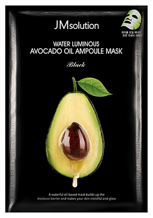 JM Solution Омолаживающая увлажняющая маска Water Luminous Avocado Oil Ampoule Mask
