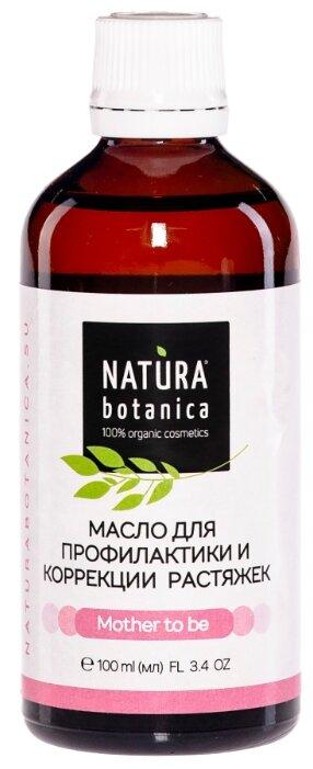 Natura Botanica Масло для профилактики и коррекции растяжек