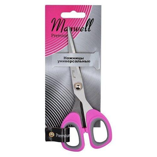 Купить Maxwell Ножницы универсальные 17.5 см розово-серый