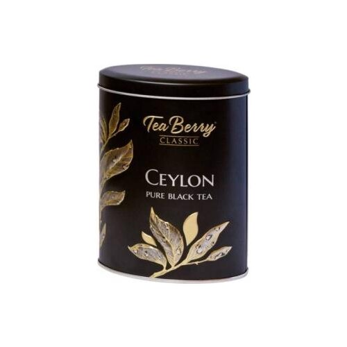 Чай черный Tea Berry Ceylon , 125 г чай красный teaberry молочный оолонг 100 г