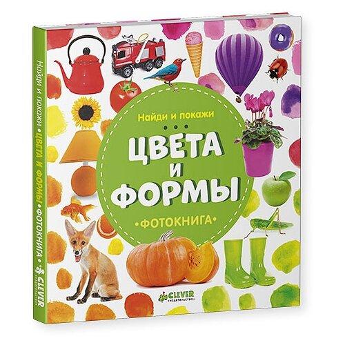 Купить Воробьева Н. Цвета и формы , CLEVER, Учебные пособия
