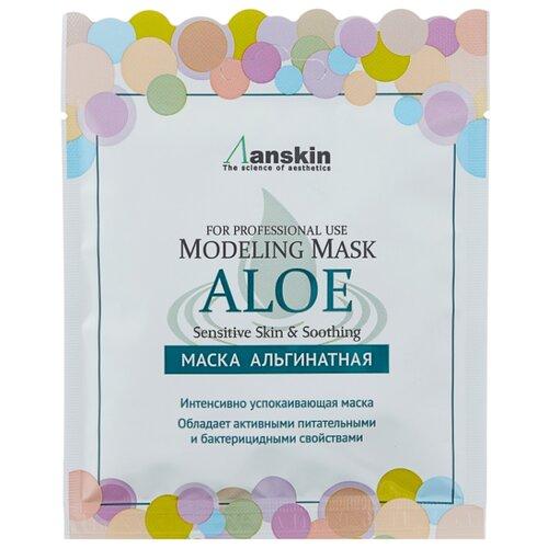 Anskin Успокаивающая альгинатная маска для лица с экстрактом алоэ вера, 25 г альгинатная маска алоэ