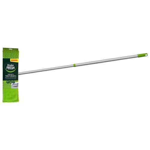 Фото - Швабра Master FRESH флеттер с телескоп-ручкой и насадкой из микрофибры с коротким ворсом для всех типов полов, зеленый метла park 124см с телескоп алюм ручкой