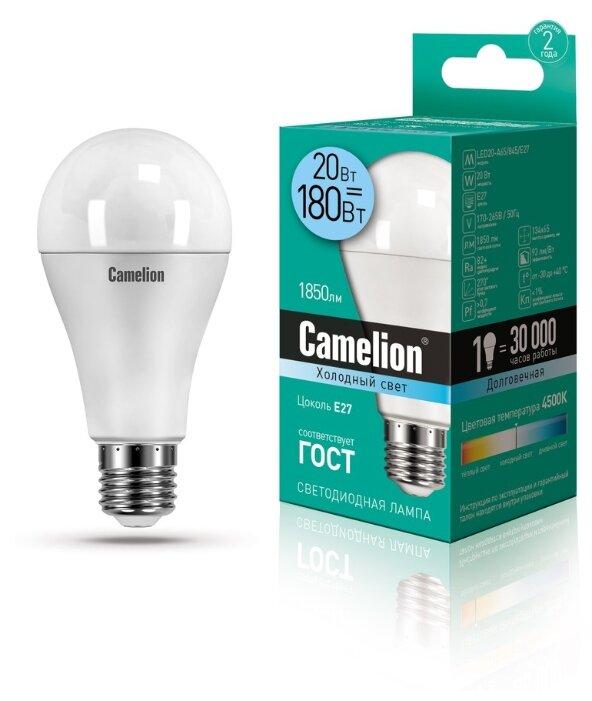 Cветодиодная лампа Camelion ЛОН A65 E27 20W (1850lm 270°) 4500K 4K матов. 134x65 LED20-A65/845/E27 13165