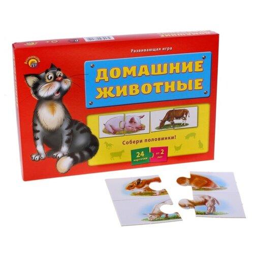 Настольная игра Рыжий кот Ассоциации-половинки. Домашние животные ИН-8801 настольная игра рыжий кот ассоциации учим цифры ин 8077