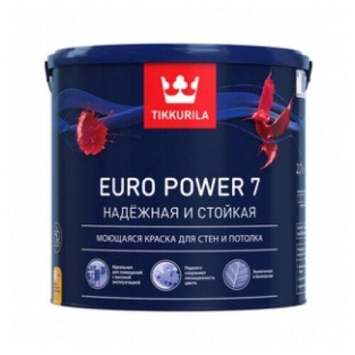 Краска Tikkurila Euro Power 7 (База А) для детской моющаяся матовая белый 2.7 л