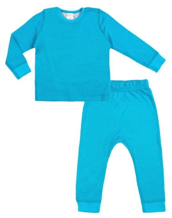 Комплект одежды Hippychick