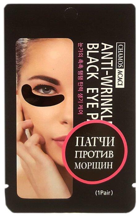 Acaci Патчи для кожи вокруг глаз против