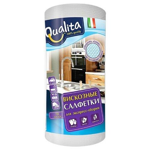Салфетка Qualita в рулоне 70 шт