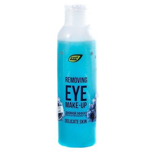 Organic Shock средство двухфазное для снятия макияжа с глаз Василек, 150 мл двухфазное средство для снятия макияжа korff 150 мл