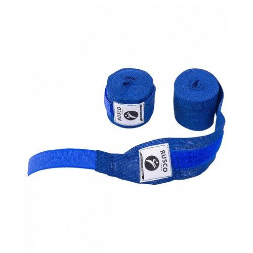 Кистевые бинты RUSCO SPORT 4,5 м синий кистевые бинты rusco sport 2 5 м хаки