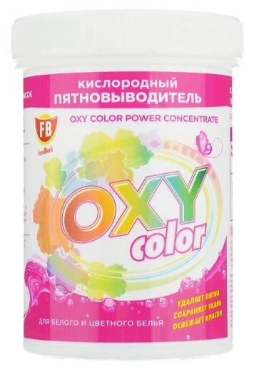 FeedBack пятновыводитель Oxy Color