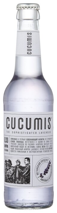 Лимонад Cucumis The Sophisticated Lavender (Лаванда)