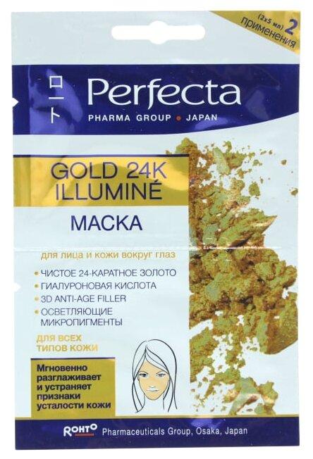 Perfecta Маска Gold 24K Illumine