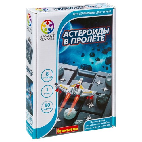 Купить Головоломка BONDIBON Smart Games Астероиды в пролёте (ВВ3064), Головоломки