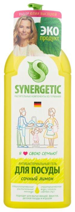Synergetic Гель для мытья посуды Лимон