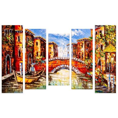 Модульная картина Картиномания Мостик в Венеции 140х90 смКартины, постеры, гобелены, панно<br>