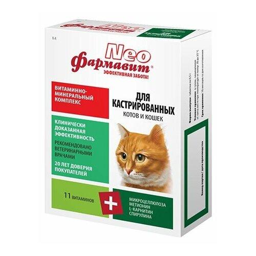 Витамины Фармавит Neo Витаминно-минеральный комплекс для кастрированных котов и кошек 60 таб. фармавит neo витаминно минеральный комплекс для кошек астрафарм 60 таблеток
