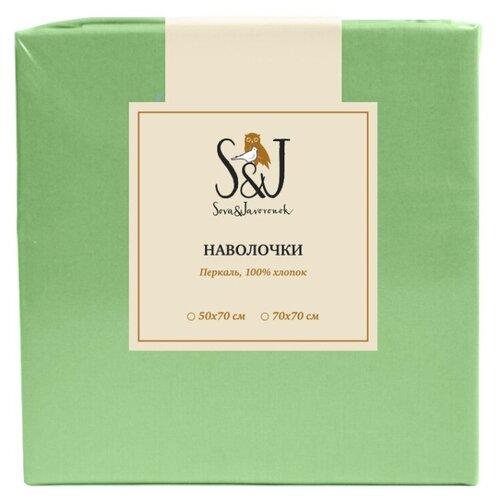 Комплект наволочек Sova & Javoronok перкаль 70 х 70 см зеленый
