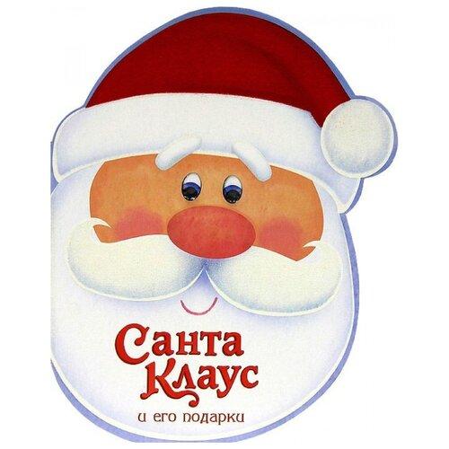 Купить Вовк Т. Санта-Клаус и его подарки , Стрекоза, Книги для малышей