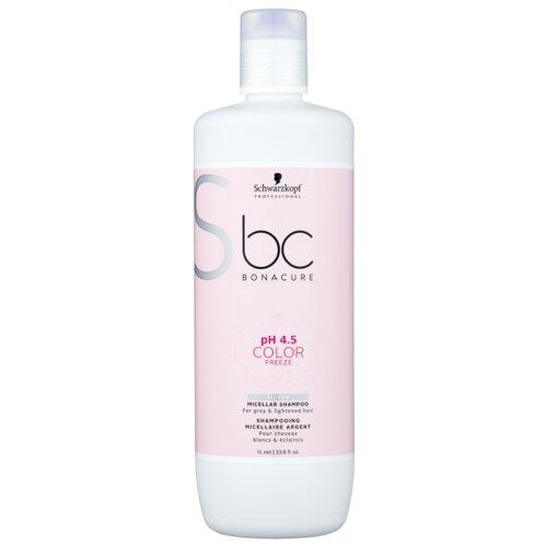 Шампунь BC Bonacure мицеллярный pH 4.5 Color Freeze Silver, 1000 мл шампунь bonacure color freeze купить