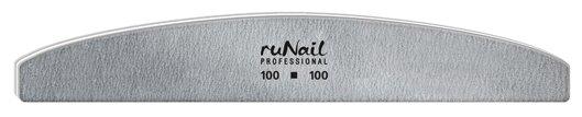 Runail Профессиональная пилка для искусственных ногтей, 100/100 грит