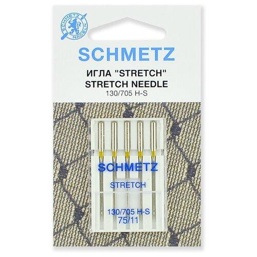 Игла/иглы Schmetz Stretch 130/705 H-S 75/11 серебристый