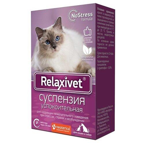 Суспензия Relaxivet Успокоительная, 25 мл relaxivet relaxivet жидкость успокоительная диффузор для собак и кошек 45 мл