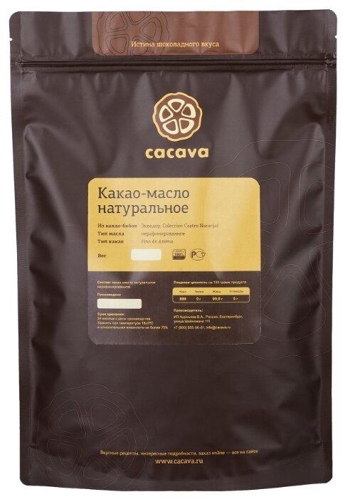 Cacava Масло какао нерафинированное Эквадор