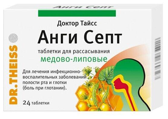 Доктор Тайсс Анги Септ таб. для рассасывания медово-липовые №24