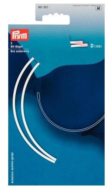 Prym Косточки для бюстгальтера размер D (105) 991807 (2 шт.)