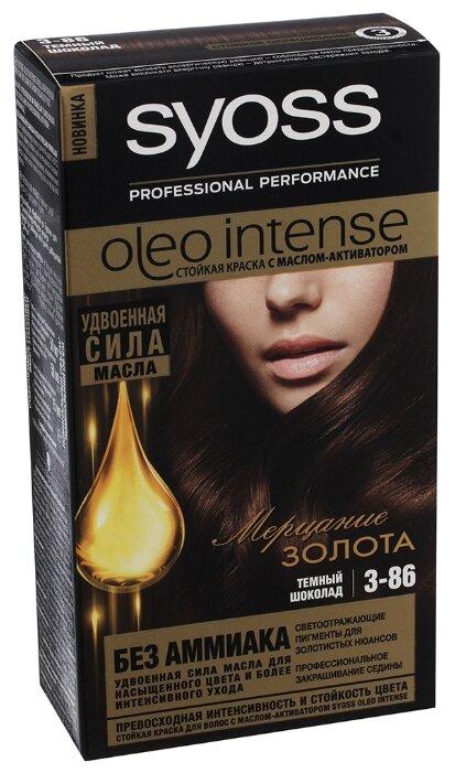 Syoss Oleo Intense Мерцание Золота Стойкая краска для волос