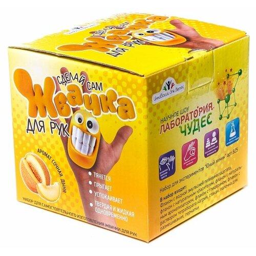 Купить Набор Инновации для детей Жвачка для рук. Сочная дыня, Наборы для исследований