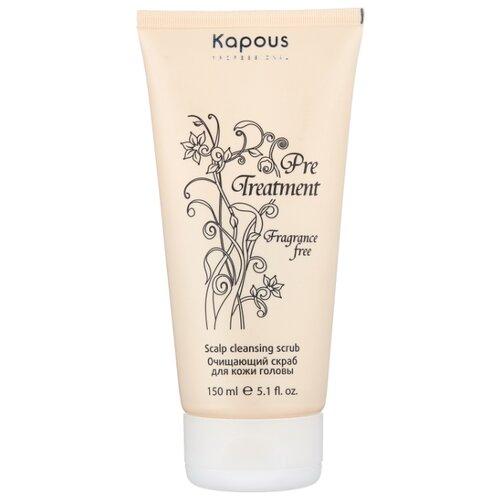 Kapous Professional Fragrance free Pre Treatment Скраб очищающий для кожи головы, 150 мл недорого