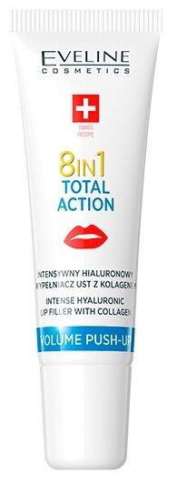 Филлер для губ EVELINE TOTAL ACTION 8 в 1 интенсивный гиалуроновый с коллагеном 12 мл