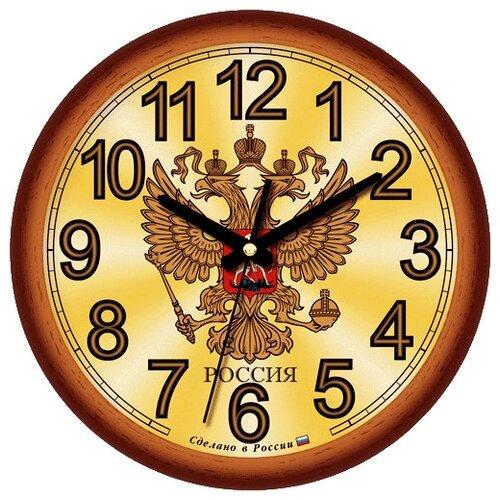 Часы настенные кварцевые Алмаз B74 коричневый/золотистый часы настенные кварцевые алмаз p12 золотистый белый