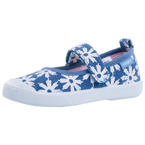 Туфли КОТОФЕЙ размер 24, 11 голубой туфли котофей размер 22 12 голубой