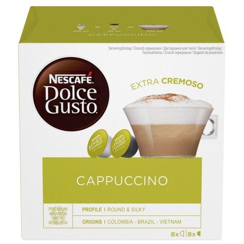 Кофе в капсулах Nescafe Dolce Gusto Cappuccino 8 порций (16 капс.), без кофеина кофе в капсулах nescafe dolce gusto mexico americano 12 капс